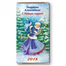 Шоколадная открытка «Танцы Снегурочки»