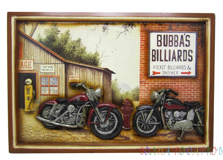Декоративное панно Мотоциклы у бильярдной