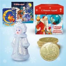 Набор с елочной игрушкой «Снегурочка»