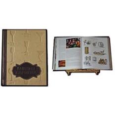 Книга «Библия бармена»