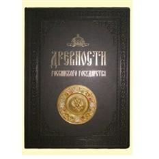 Книга Древности российского государства, кожа