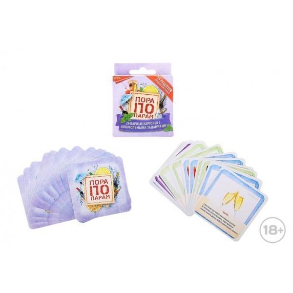Игра с карточками Пора по парам