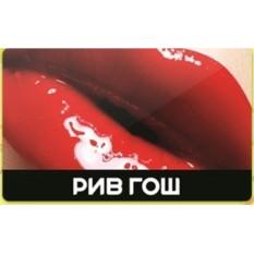 Сертификаты парфюмерно-косметических магазинов