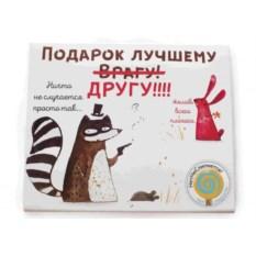 Шоколадный набор Подарок лучшему другу