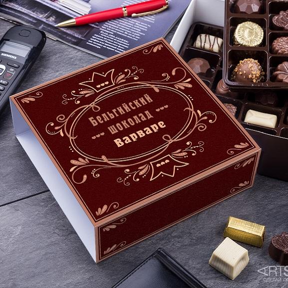 """Бельгийский шоколад в подарочной упаковке """"Королевский вкус"""""""