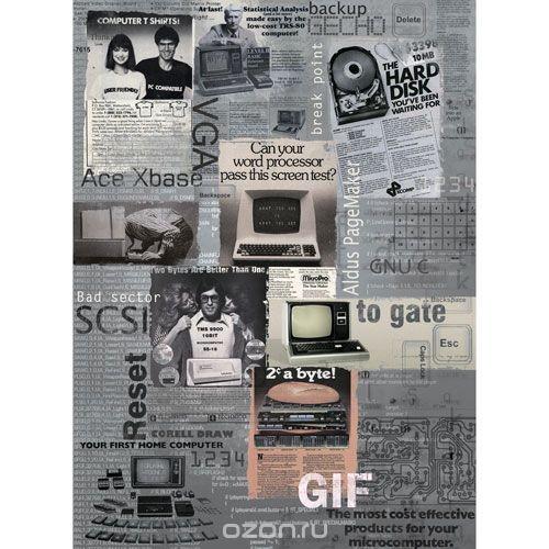 Рисовая бумага для декупажа Craft Premier Компьютерный винтаж