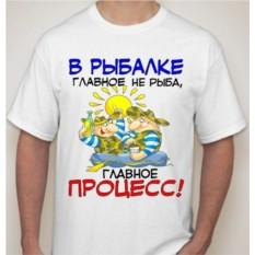 Мужская футболка В рыбалке