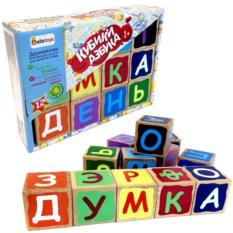 Окрашенные кубики «Азбука»