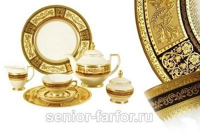Чайный сервиз Falkenporzellan Диадема на 12 персон