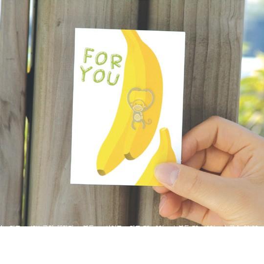 Закладка с открыткой For You