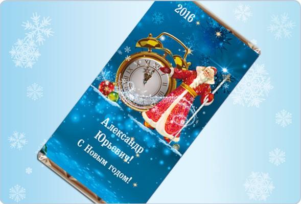 Именная шоколадная открытка «5 минут»