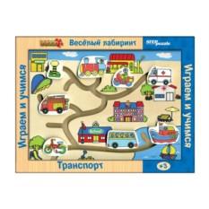 Игра из дерева Весёлый лабиринт. Транспорт