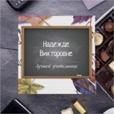 Бельгийский шоколад в упаковке Школьное сочинение