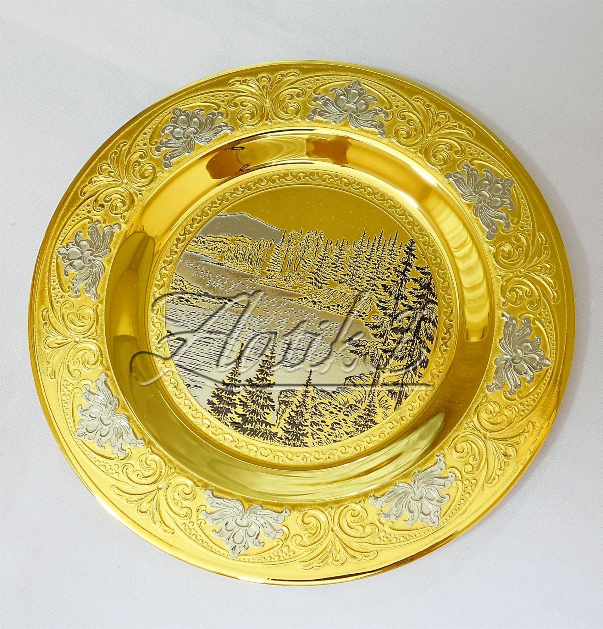 Тарелка Подарок с Урала
