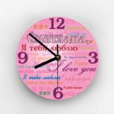 Часы «Я тебя люблю» с вашей надписью