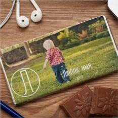 Шоколадная открытка Новый житель