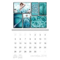 Бирюзовый настенный календарь