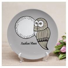 Тарелка Owl