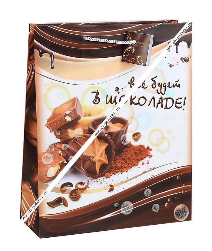 Пакет Шоколад