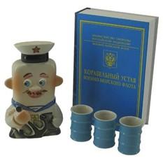 Штоф Моряк-мореход со стопками в футляре-книге