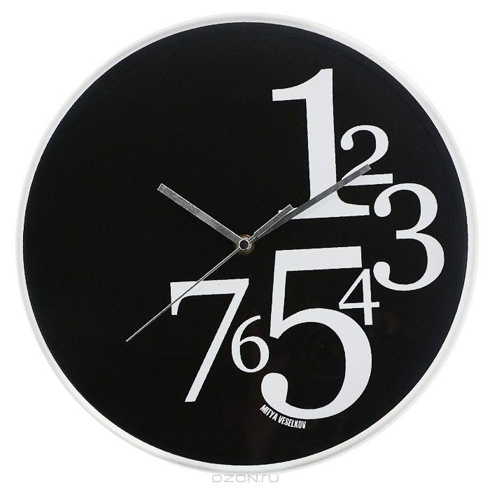 Часы настенные Mitya Veselkov Цифры справа на черном