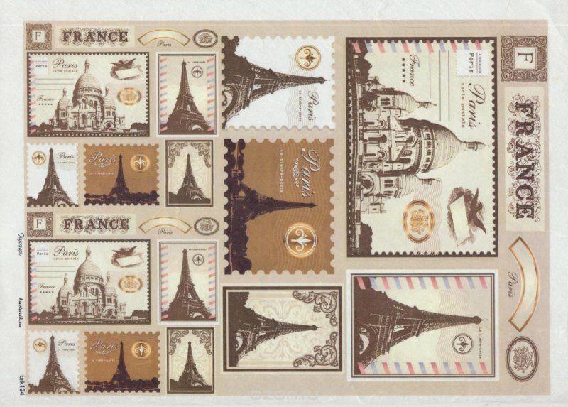 Рисовая карта для декупажа Кустарь Почтовые марки. Франция