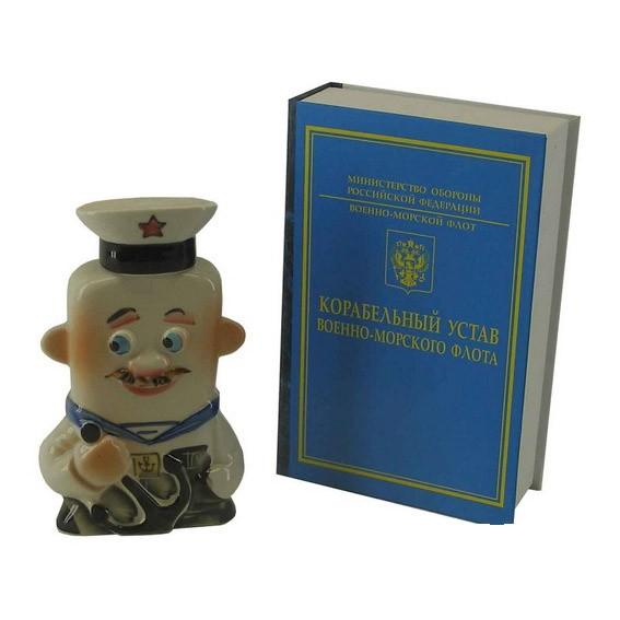 Набор «Моряк» в упаковке «Книга»