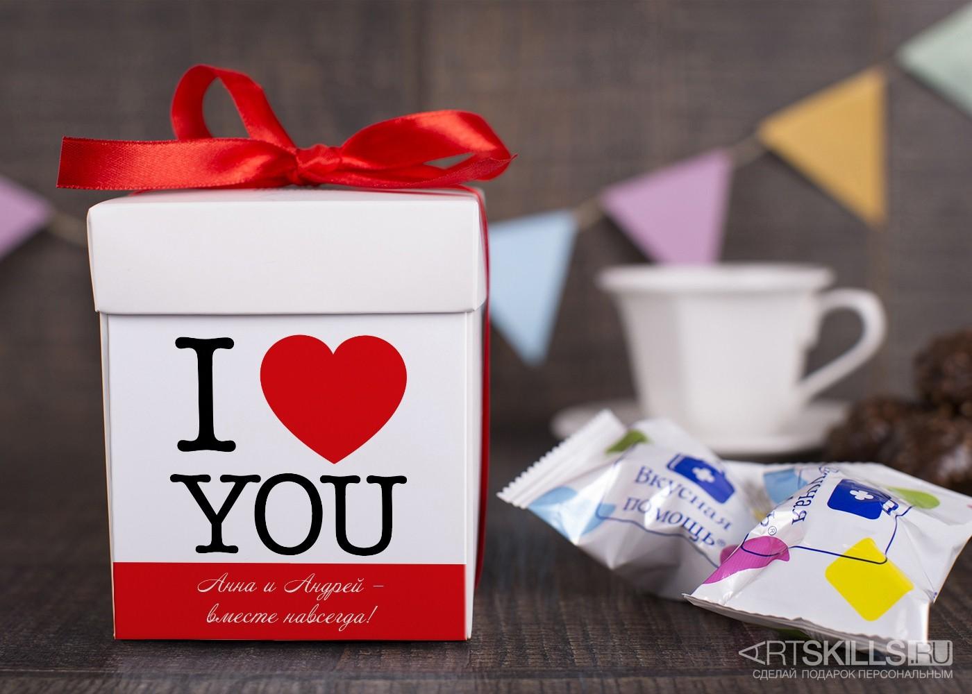 Ириски Признание в любви в именной упаковке