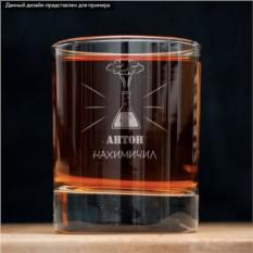 Стакан для виски Experiments