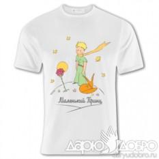 Унисекс футболка Маленький Принц Классический