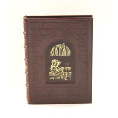 Подарочная книга Коктейли