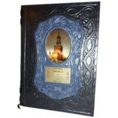 Подарочная книга Москва на итальянском языке