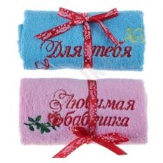 Набор полотенец Для тебя - Любимая бабушка