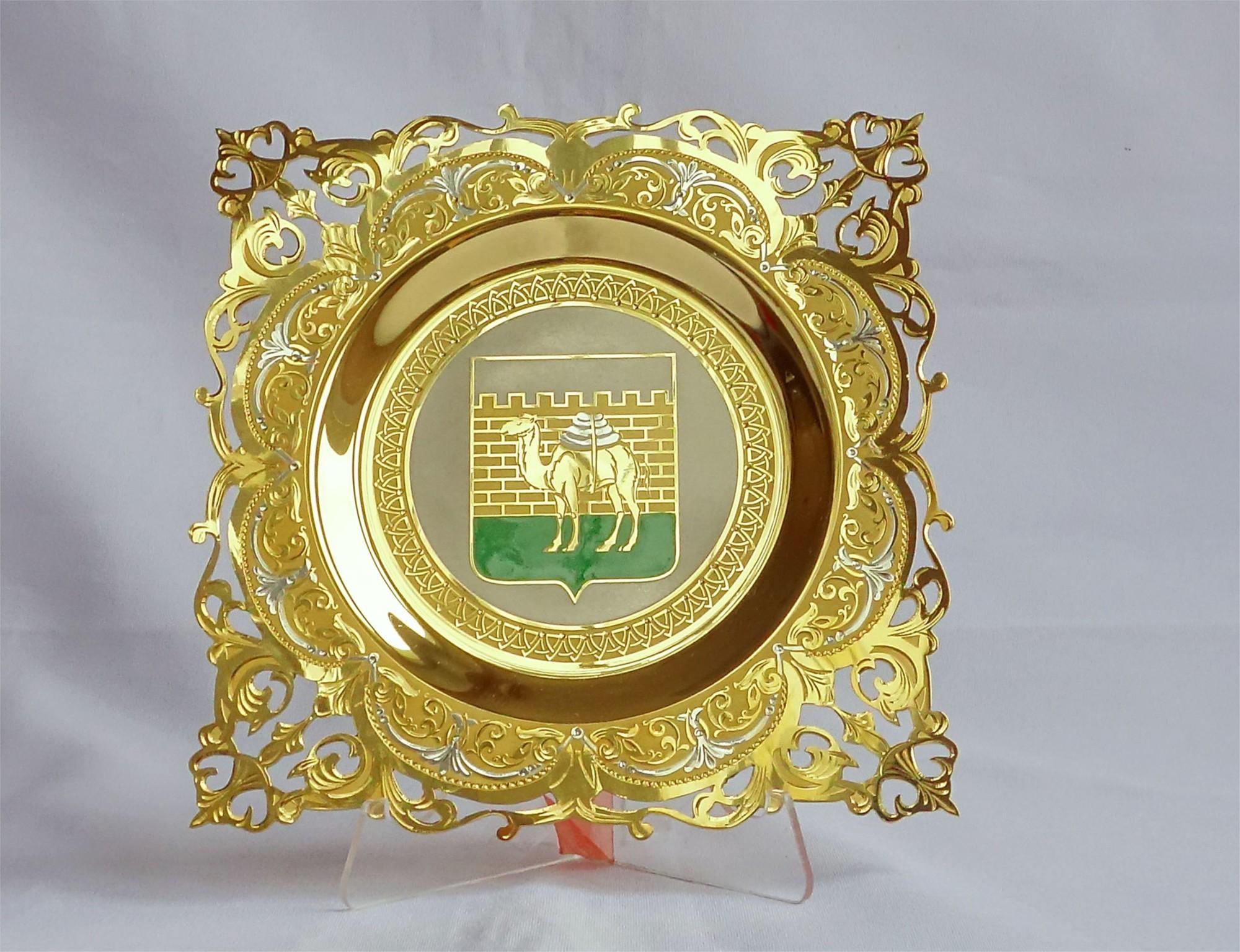Сувенирная тарелка Челябинск