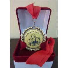 Медаль Любимой жене