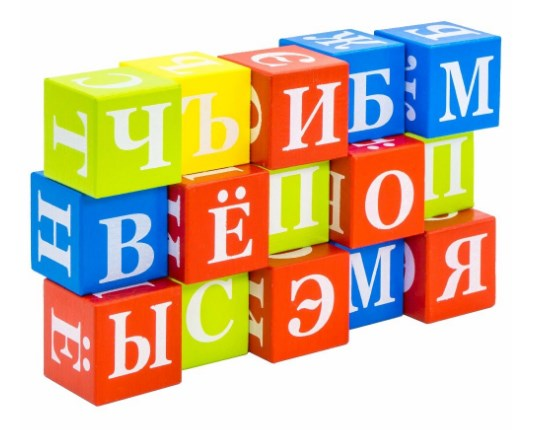 Кубики Азбука (окрашенные, 15 штук)
