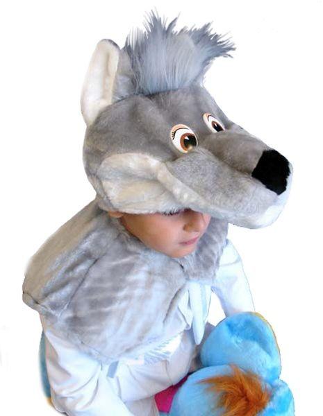 Карнавальный костюм Волчонок