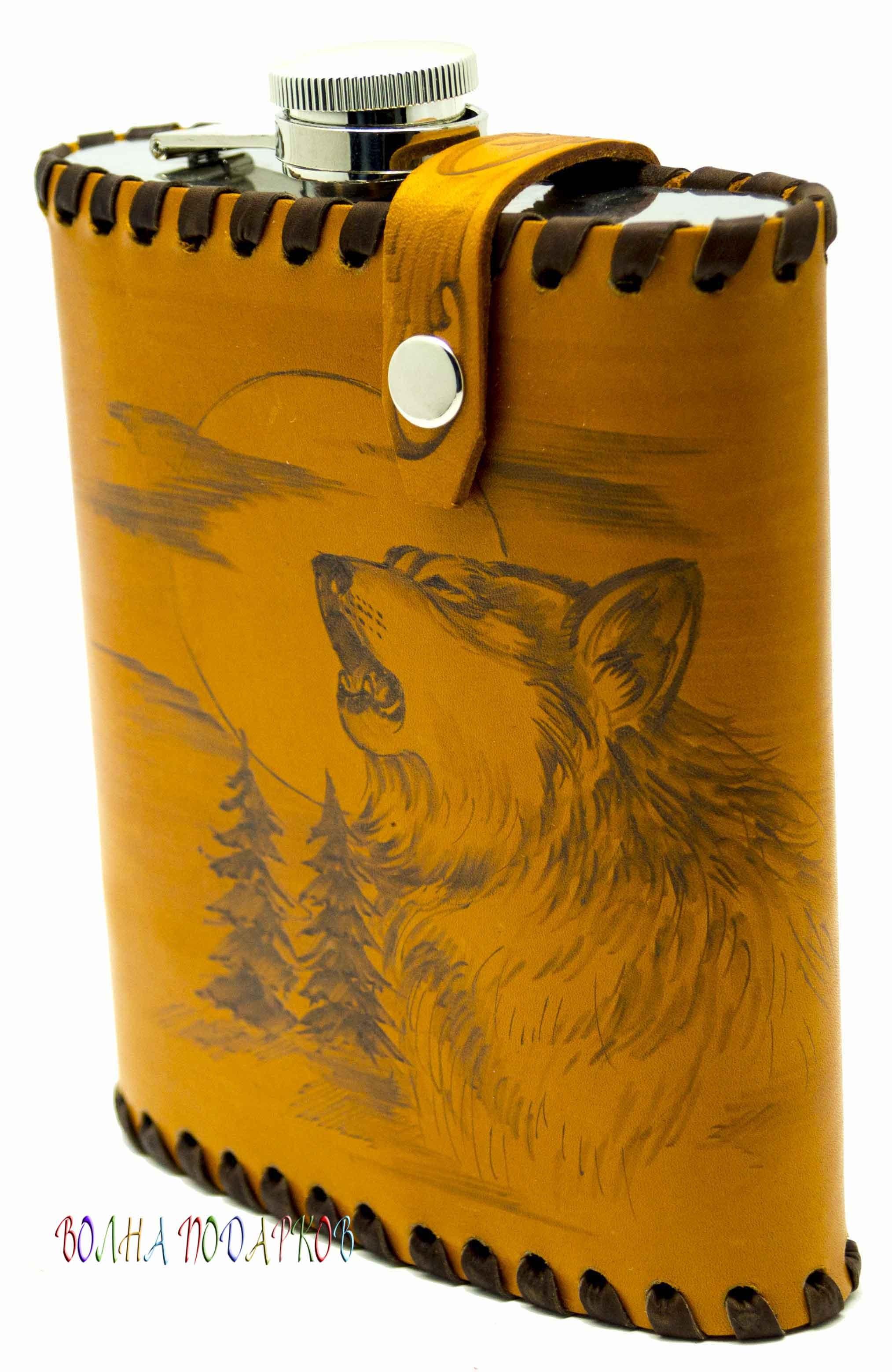 Фляга на 0,6 литра в чехле из натуральной кожи Воющий волк