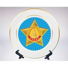 Сувенирная тарелка «Орден Славы»