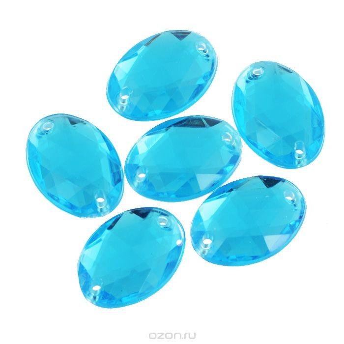 Пришивные стразы Астра, акриловые, овальные, цвет: голубой (32), 13х18 мм, 6 шт