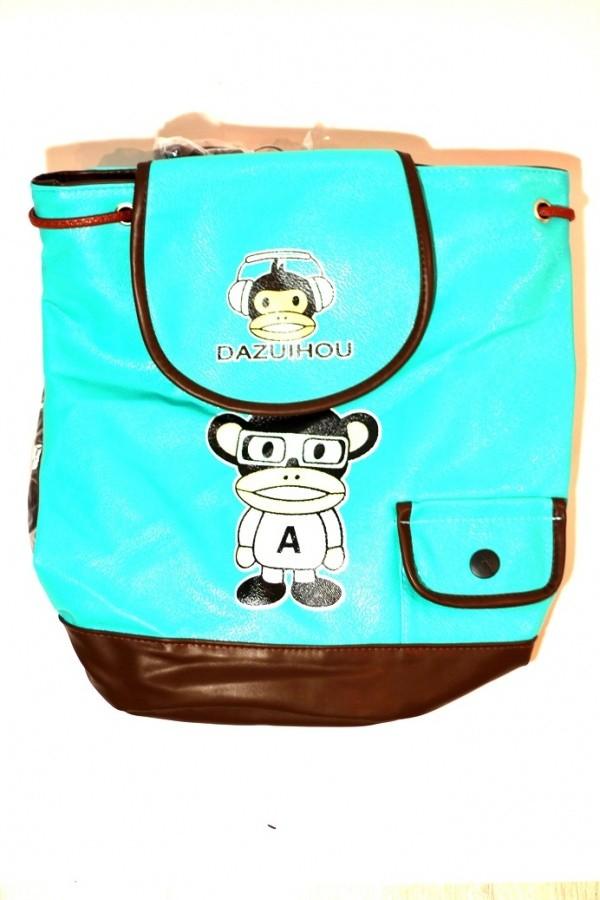 Сумка-рюкзак Monkey