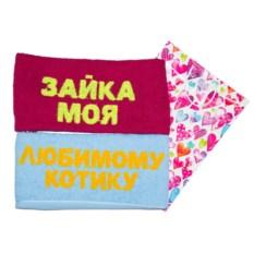 Парные полотенца Зайка - котик