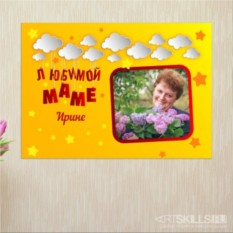 Постер на стену Мамино солнышко