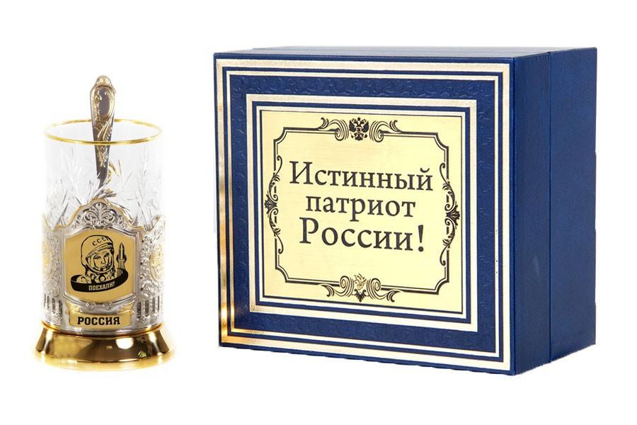 Подстаканник с позолотой Гордость России. Гагарин