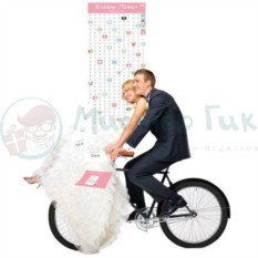 Календарь для планирования свадьбы
