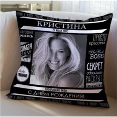 Декоративная подушка с вашим именем Black magazine