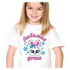 Детская футболка Любимая дочка