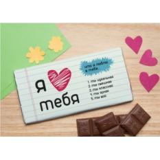 Шоколадная открытка Пять причин