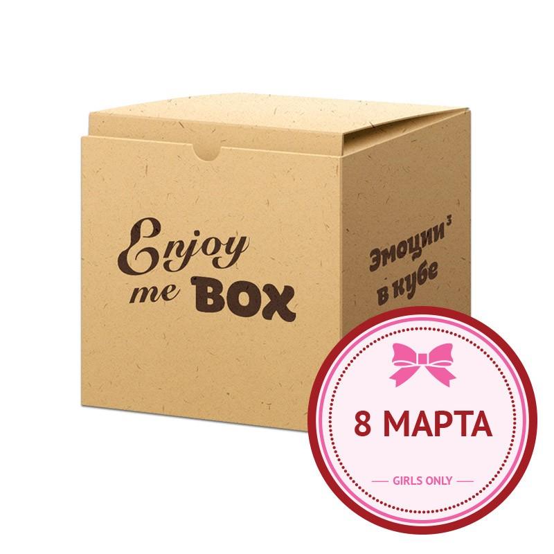 EnjoyMe Box