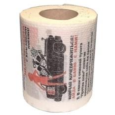 Туалетная бумага Анекдоты часть 8